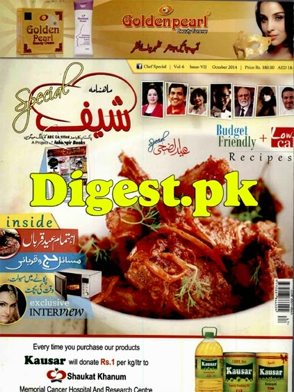 Chef Magazine October 2014