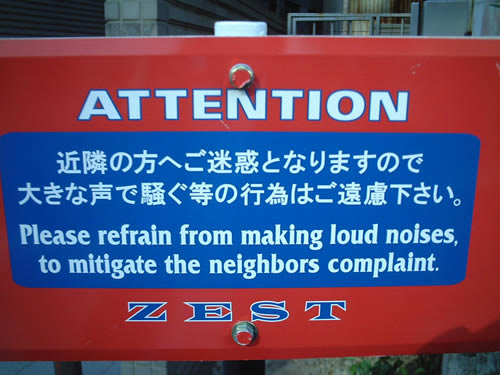 funny english sign
