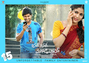 Bhale Bhale Magadivoi movie wallpapers-thumbnail-7