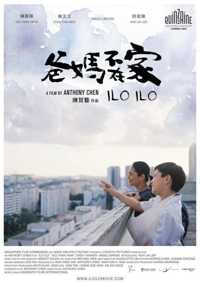 Ilo Ilo (爸媽不在家) Movie Poster
