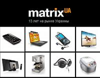 MATRIX.UA Интернет-Магазин Электроники, бытовой, аудио, видео и фототехники
