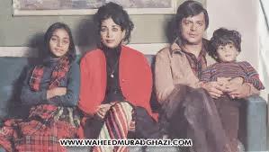 Waheed Murad Family