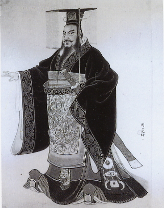 Qin Shi Huang y la quema de librosQin Shi Huang