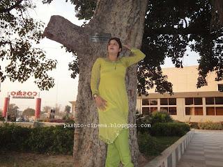 Pashto Actress Reema