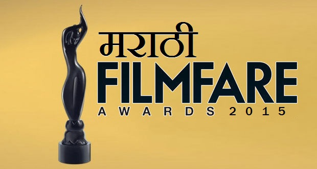 Nominations List of Marathi Filmfare Awards