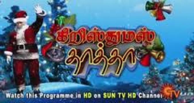 Watch Christmas Thatha Special 25-12-2015 Sun Tv 25th December 2015 Christmas Special Program Sirappu Nigalchigal Full Show Youtube HD Watch Online Free Download