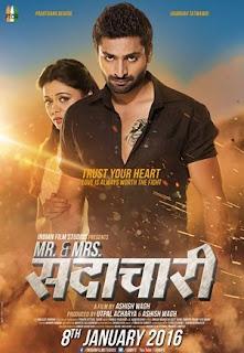 Mr. and Mrs. Sadachari (2016) story, plot, cast, trailer