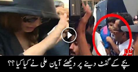 See what Ayyan Ali Did when a Kid Presented her.