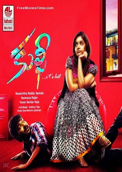 Watch Kulfi (2014) Telugu Dubbed DVDScr Vadacurry In Telugu Full Movie Watch Online Free Download