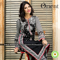 2 Piece Lawn Shirt And Trousers Collection