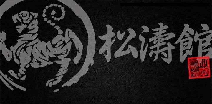 DOJO NIHON TOWAKAI