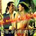 Kajra Mohabbat wala Dhol Mix DJ Sunny