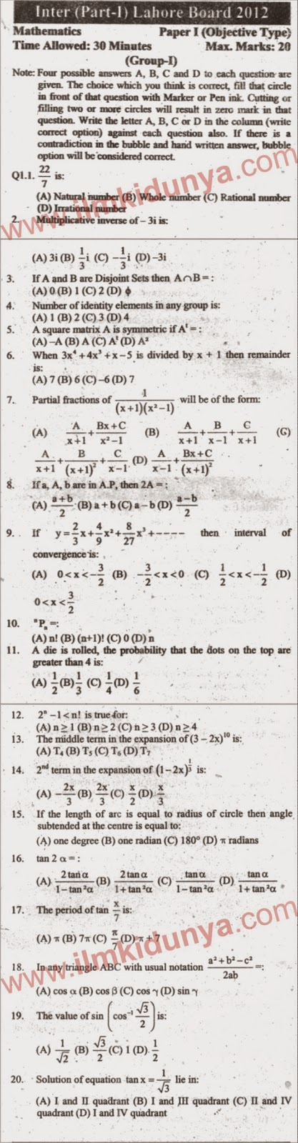 Lahore Board Mathematics Inter Part 1 Past Paper 2012 Objective Group 1