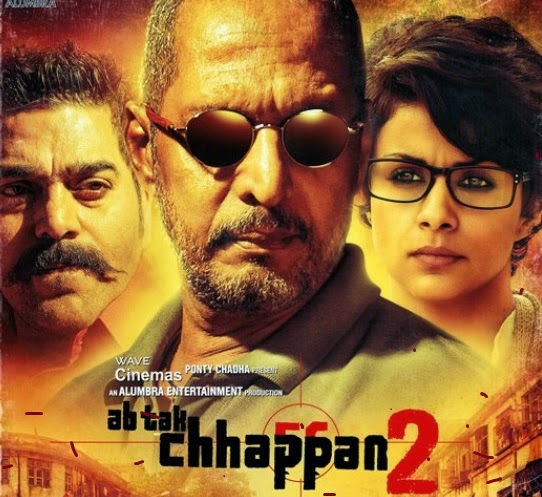 Ab Tak Chhappan 2 Box Office: Prediction