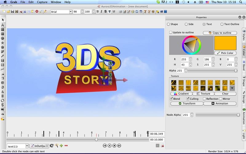 Free Download Aurora 3d Animation Maker