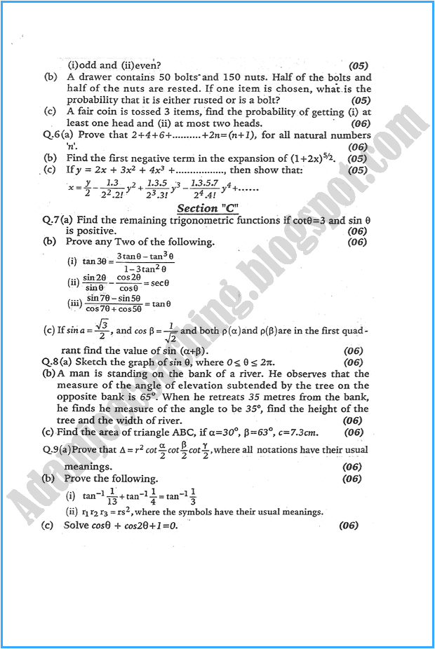 xi-mathematics-past-year-paper-2008