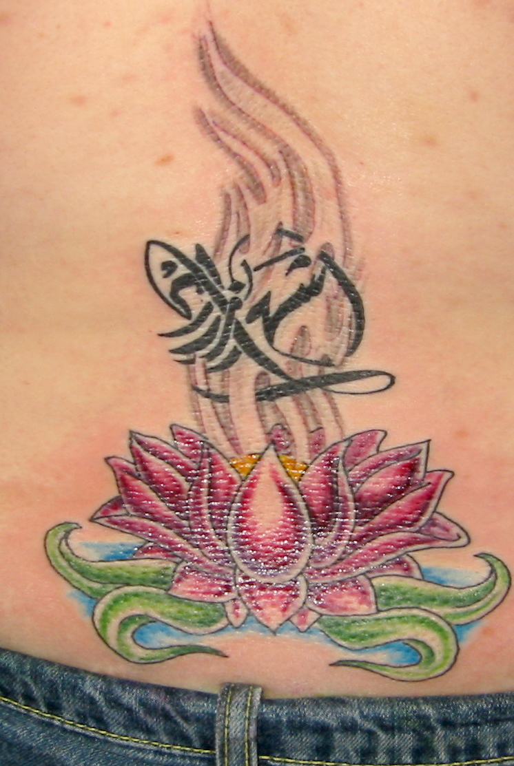 Tatouage Fleur De Lotus Tribal - Tatouage Tribal De Lotus sur Pinterest Tatouages de