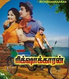 Rickshawkaran 1971 Tamil Movie Watch Online