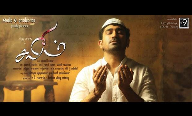 salim tamil movie songs  mp3
