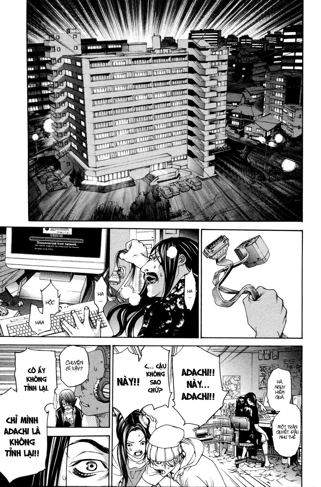 air gear Chap 227