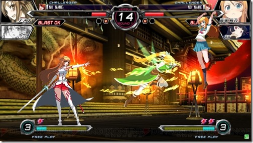 Dengeki Bunko FIGHTING CLIMAX Screenshots