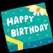 http://1.bp.blogspot.com/-RpmsxIr4dPg/UYG_s7wZ59I/AAAAAAAARCo/OIOGEwufm1g/s180-c/birthday_present.png