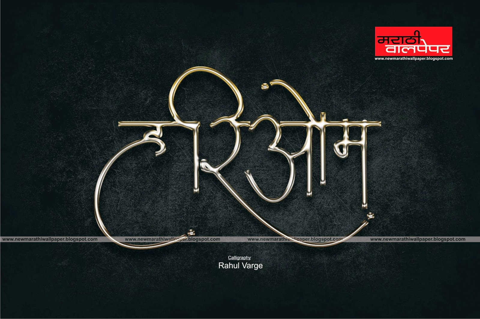 Rahul Name Tattoo Wallpapers  Desktop Background