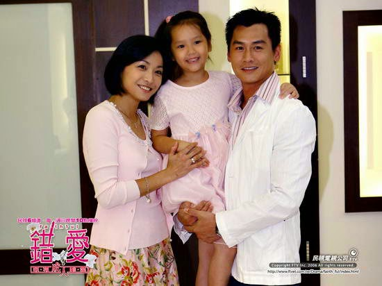 Phim Con Tim Lạc Lối-Vtvcab5