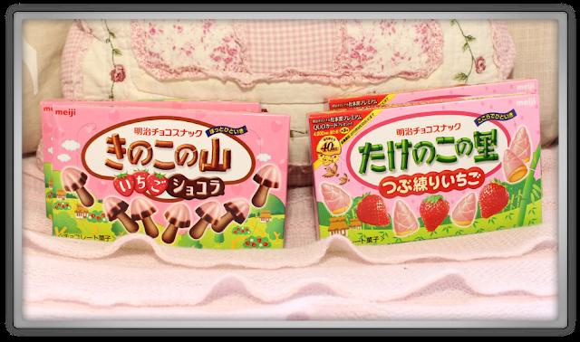 Candysan Japanese Candy Haul Review japan food meiji Take no Ko no Sato Fraise Kinoko no Yama Strawberry Chocolate