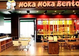 Paket Hoka Hoka Bento 2014