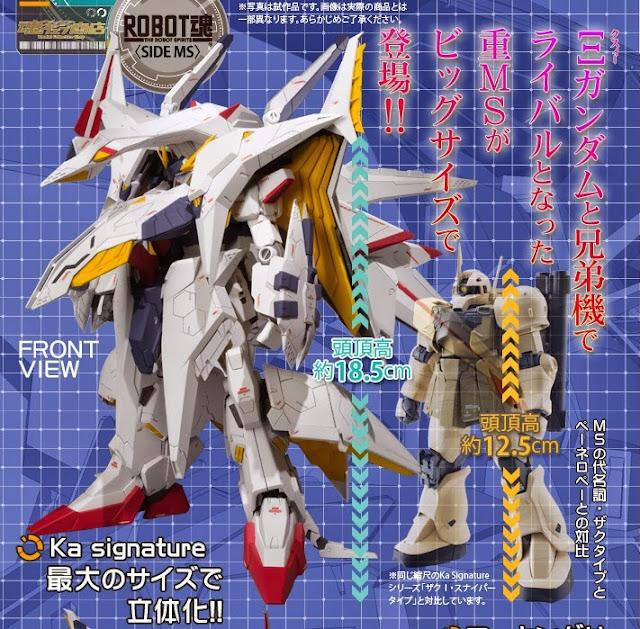 Robot Damashii (Side MS) RX-104FF Penelope
