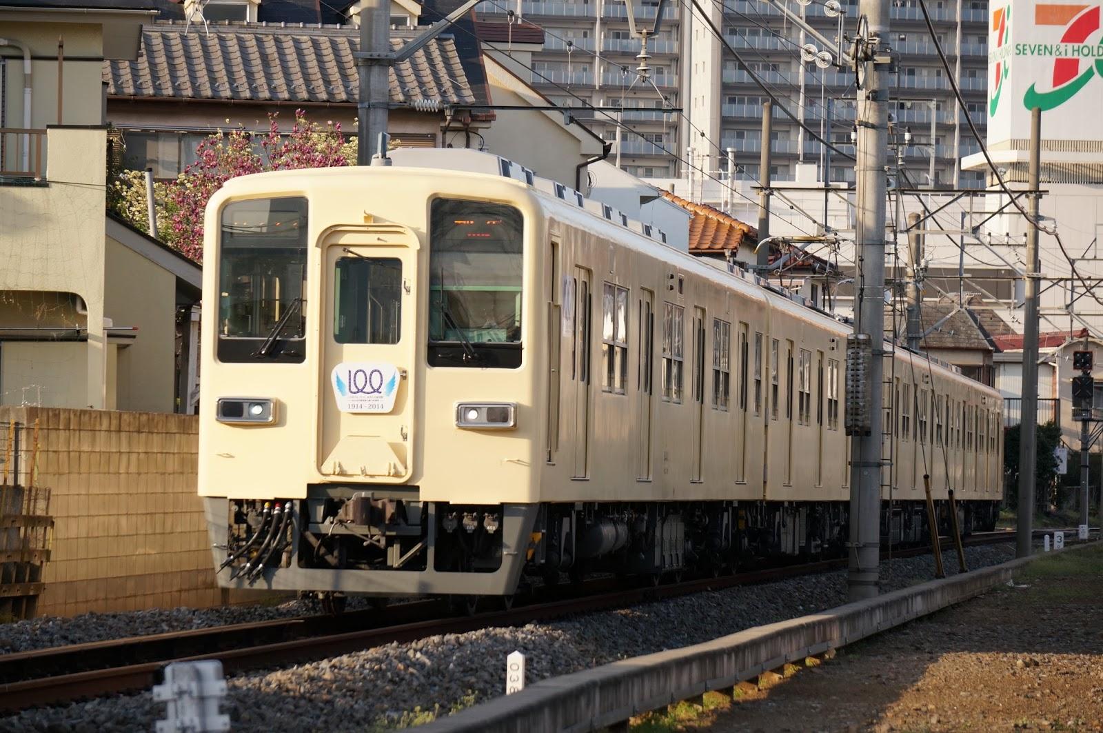 越生線を走る東武鉄道8000系セイジクリーム塗装