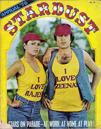 Rajesh Khanna Zeenat Aman Stardust 1976 magazine