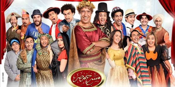 صفحة مسرح مصر على فيسبوك تتجاوز مليون متابع
