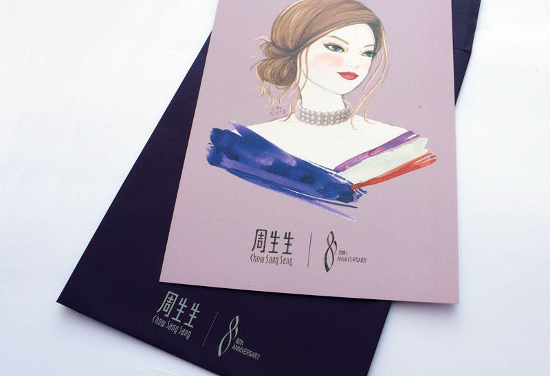 Chow Sang Sang / Kitty N. Wong Lavender Jewerly Illustration