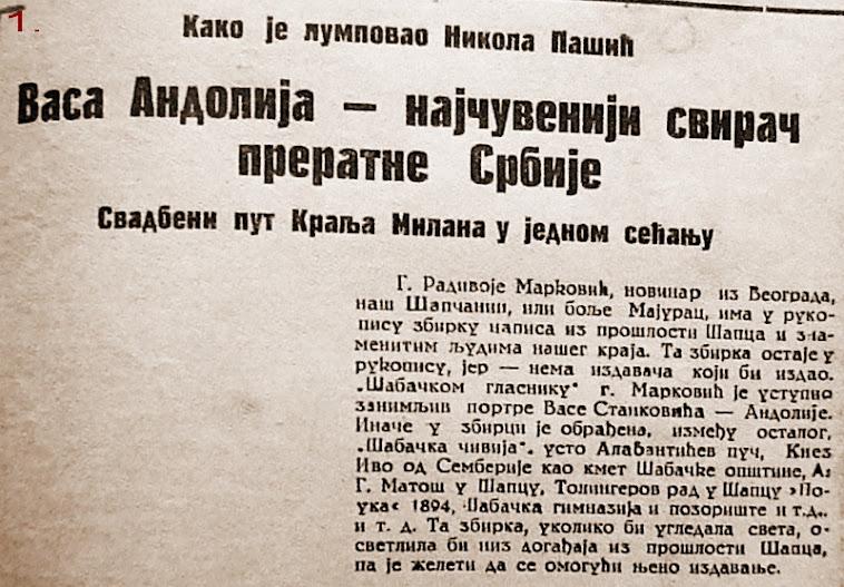 ŠABAČKI GLASNIK  o sahrani Vase Stankovića Andolije