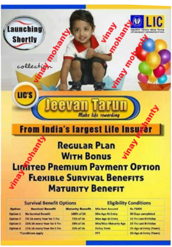 InsureRelaxInfo: jeevan tarun launching soon