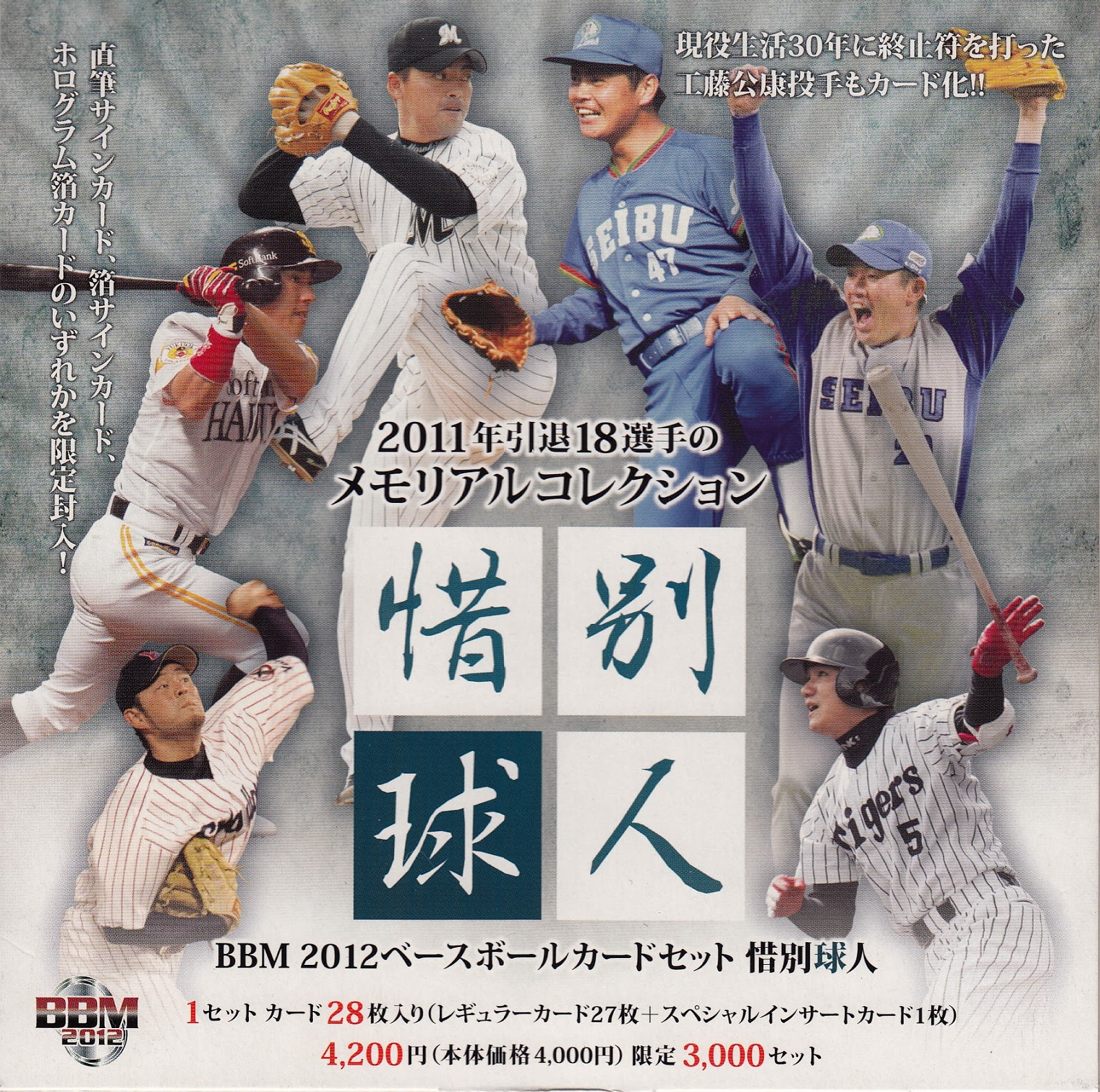 Ken Muramatsu Blue