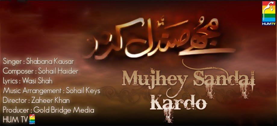 Mujhey Sandal Kardo - Shabana Kausar Mp3 Download