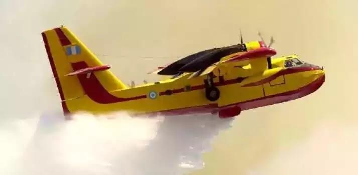 Συγκλονιστικές μαρτυρίες για τα «γερασμένα» Canadair CL-215: «Με το ίδιο πετούσε και ο πατέρας μου!»