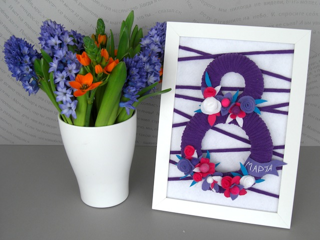 Подарки с 8 марта своими руками для мамы из бумаги