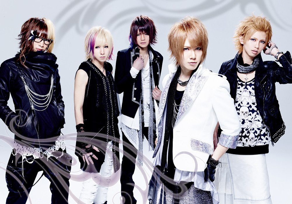 Visual Kei & J-Rock Forever: New Band Airish