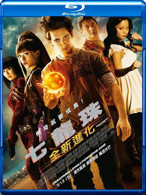 mediafire movie,poster,cd cover,brrip,dvdrip screenshots