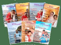 """Мой сайт и журнал """"Мир счастливых семей"""""""
