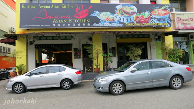Awana-Asian-Kitchen
