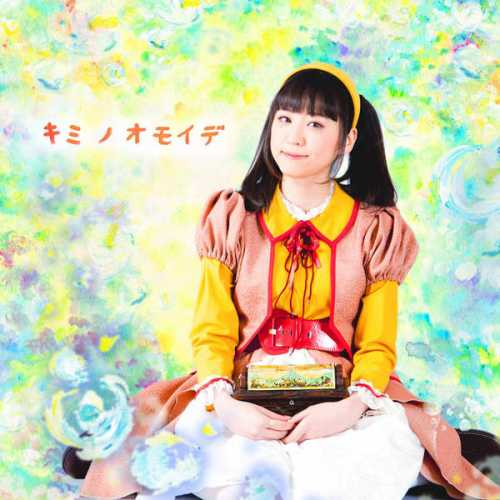 [Single] 今泉翔 – HOWLING (feat. 中島大地)/キミノオモイデ (feat. 佐藤望) (2015.11.11/MP3/RAR)