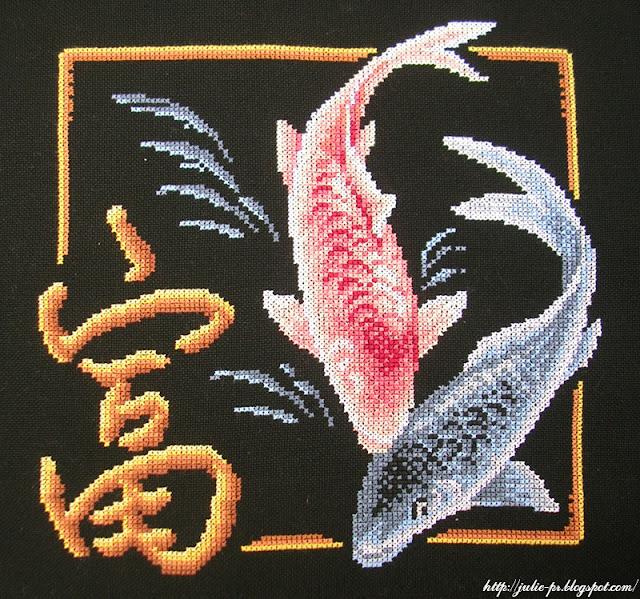 Вышивка Panna И-0156 Иероглиф Богатство. Карпы по фен-шую - символ богатства и процветания