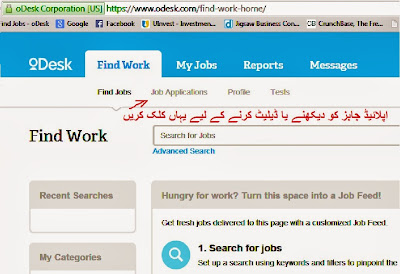 To Check Applied Jobs