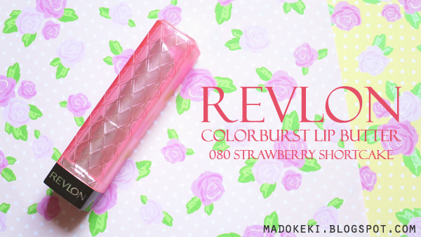 Revlon ColorBurst Lip Butter 080 Strawberry Shortcake