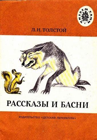 Учебник по сольфеджио 3 класс читать